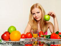 10 простых диет