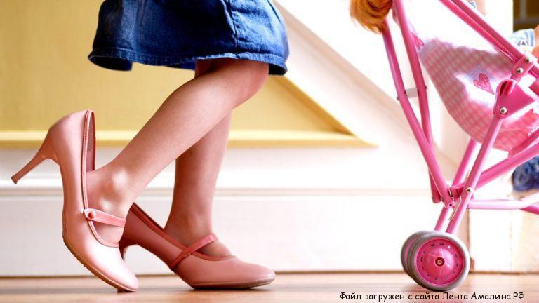 На что стоит обратить внимание при выборе детской обуви.