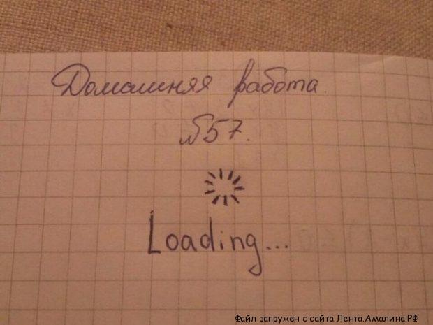 Юмор в домашних заданиях