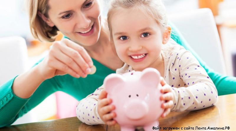 Как ребенку заработать на карманные расходы?