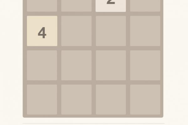 Игра 2048